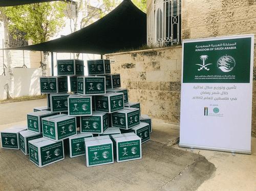 الملك سلمان للاغاثة والخيرية الهاشمية يطلقان مشروع السلال الغذائية في فلسطين