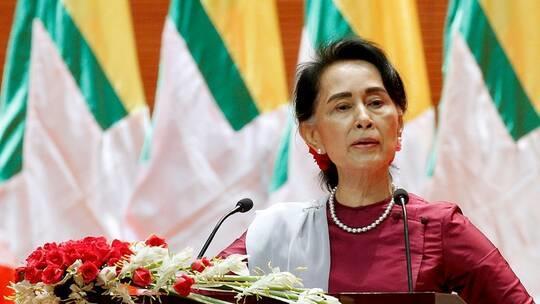 توجيه تهمة جنائية جديدة لزعيمة ميانمار المعزولة