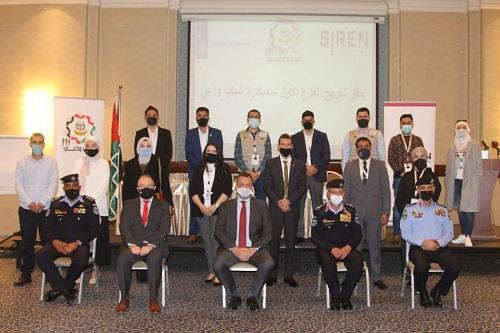 الأمن العام تخرج المشاركين بمبادرة شبابٌ واعٍ