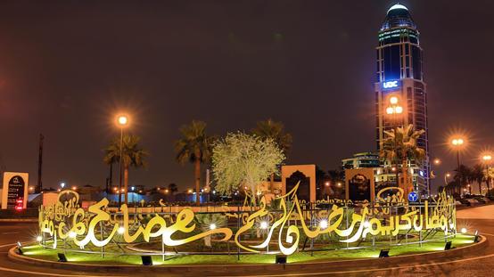 قطر : رمضان الثلاثاء