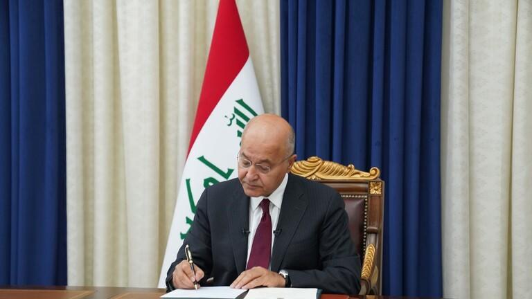 الرئيس العراقي يصدر مرسوم الانتخابات المبكرة