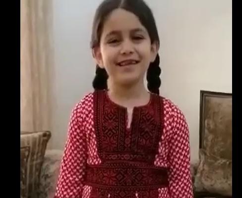 طفلة أردنية تهنئ بمئوية الدولة - فيديو