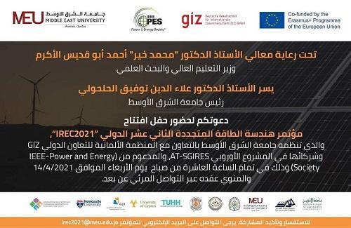 جامعة الشرق الأوسط تنظم مؤتمر هندسة الطاقة المتجددة