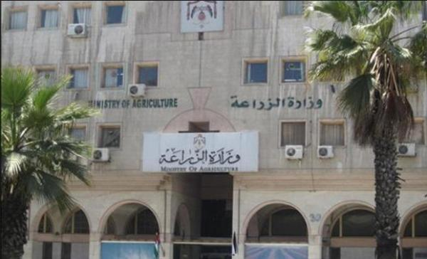 وزارة الزراعة وغرفة العمليات