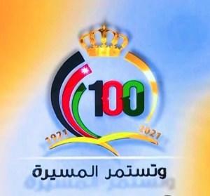 سعد أبو تايه يطلق ماضون بمناسبة المئوية - فيديو