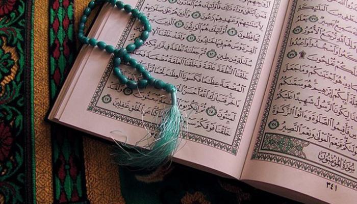 متى نزل القرآن؟