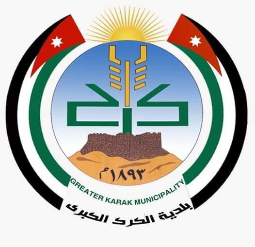 معاينة مبكرة لملف انتخابات بلدية الكرك
