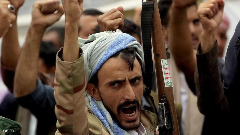 أميركا تحمّل الحوثيين مسؤولية الحرب باليمن