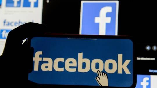 دولة تحظر وسائل التواصل الاجتماعي لأسباب أمنية