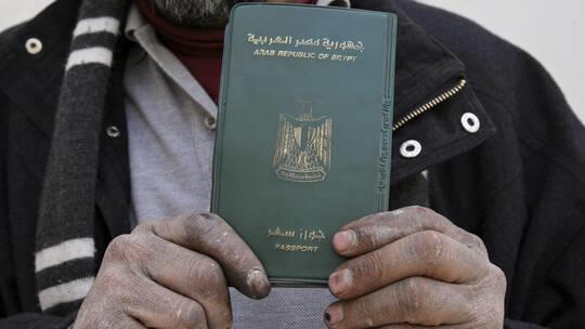 47 مليون جنيه مقابل الحصول على الجنسية المصرية