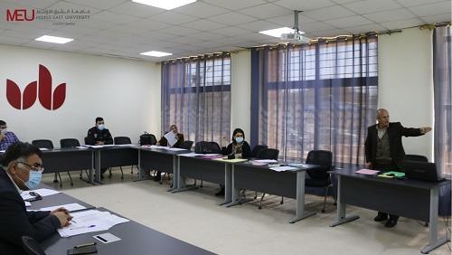 الشرق الأوسط تعقد ورشة حول تطوير المناهج التعليمية