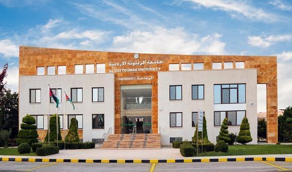 إهداء من جامعة الزيتونة الأردنية بمناسبة المئوية - فيديو