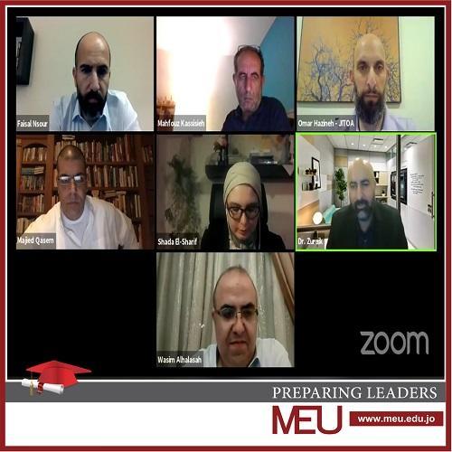 جامعة الشرق الأوسط تشارك في الجلسة الحوارية لهاكاثون المئوية