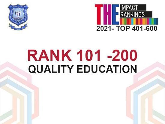 عمان الأهلية تتميز بتصنيف التايمز لتأثير الجامعات
