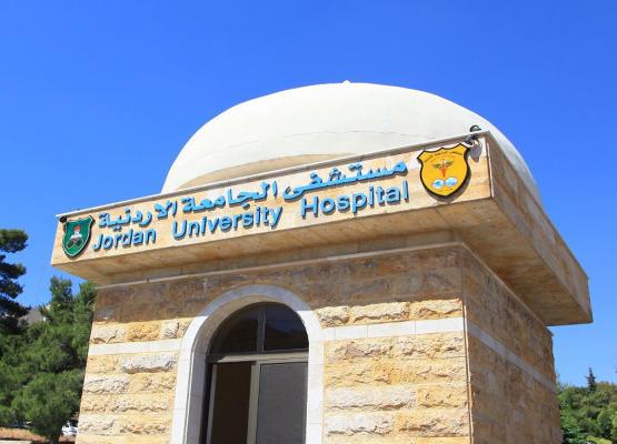 عملية لجنين داخل الرحم في مستشفى الجامعة