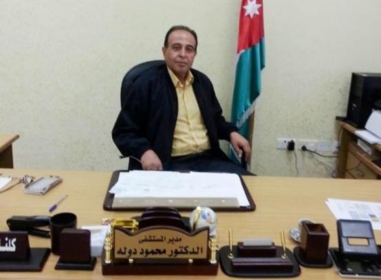 مدير جديد للزرقاء الحكومي والسريحين في تخصصه
