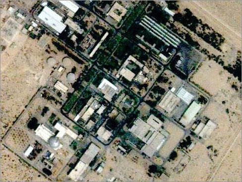 صفارات الانذار تدوي بمحيط مفاعل ديمونا