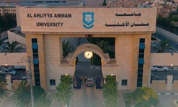 صيدلة وحقوق عمان الاهلية تتوجان بشهادة ضمان الجودة