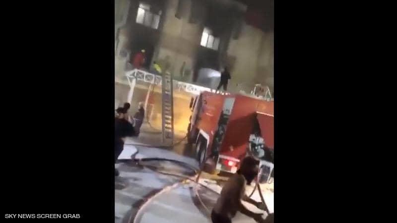 موقع خبرني : 23 قتيلا بحريق بمستشفى لمرضى كورونا في بغداد