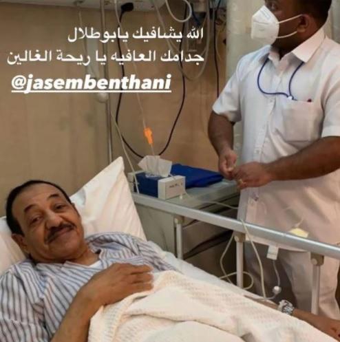 نشر صورة عبدالإمام عبدالله بعد تعرضه لجلطة دماغية