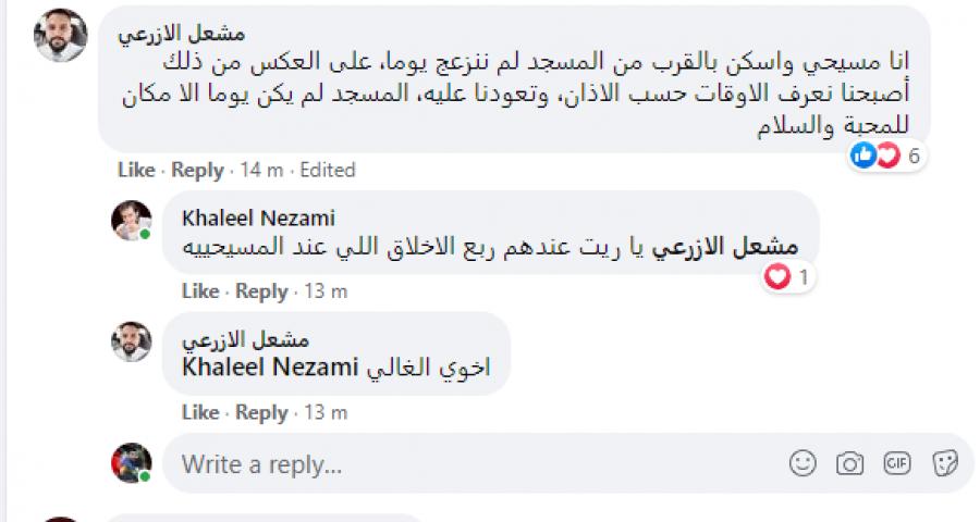 مسيحي اردني يرد على خليجي انزعج من مجاورة المسجد