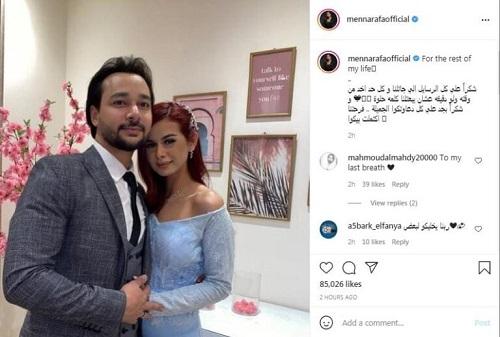 منة عرفة تنشر صورة مع خطيبها