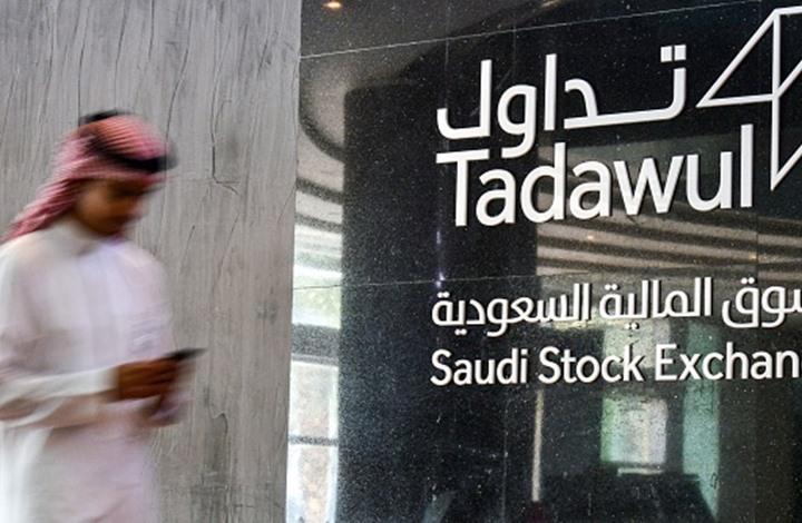 بورصة السعودية تواصل الخسائر