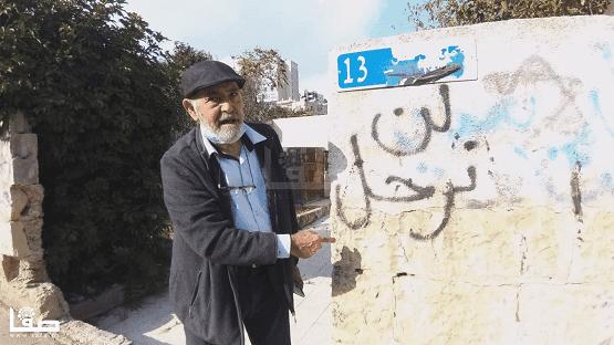 فلسطين نتابع تطورات قضية أهالي الشيخ جراح