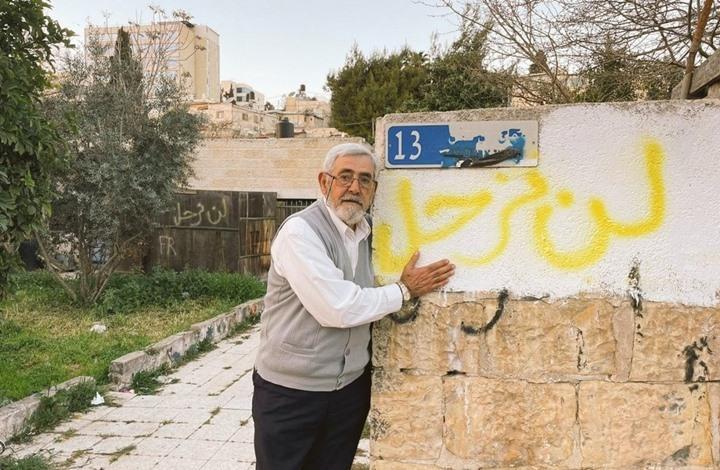 قرار قضائي إسرائيلي يجمّد إخلاء منازل بالشيخ جراح