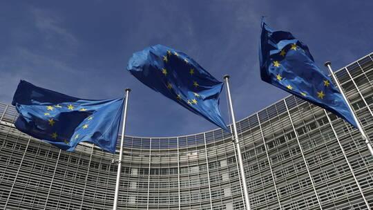 المفوضية الأوروبية تقترح تخفيف قيود السفر