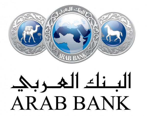 البنك العربي يدعم برامج متحف الأطفال التعليمية الإلكترونية