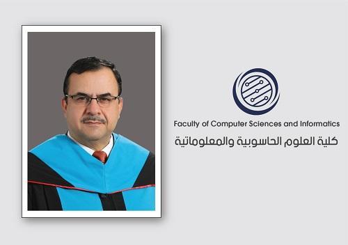 د. بلال أبو الهيجاء من عمان العربية يحصل على شهادة من الجمعية البريطانية