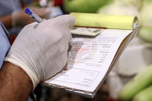 1127 مخالفة كمامة لمنشآت و271 لأفراد