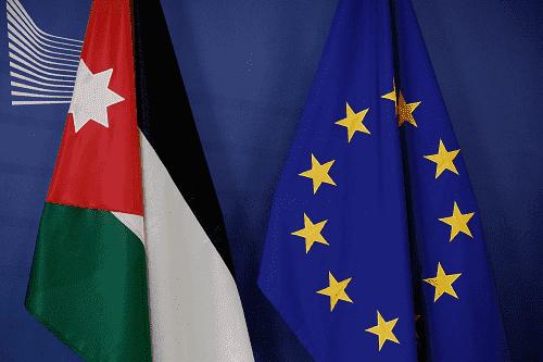 الاتحاد الأوروبي: سنوثق علاقاتنا مع الأردن
