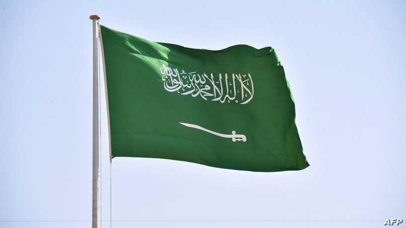 قرار سعودي يغضب البرازيل