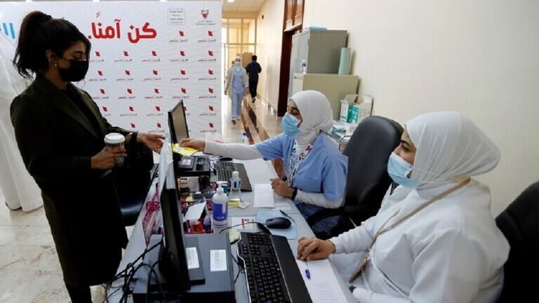 البحرين: جرعة ثالثة من لقاح كورونا لفئات محددة