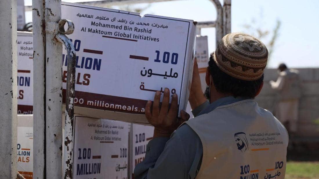 محمد بن راشد: الإمارات عاصمة للخير