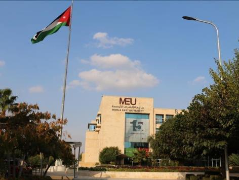 جامعة الشرق الأوسط تنظم زيارة ميدانية لطلبة برنامج الصيدلة