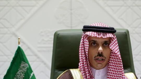 السعودية: نرفض خطط وإجراءات إسرائيل