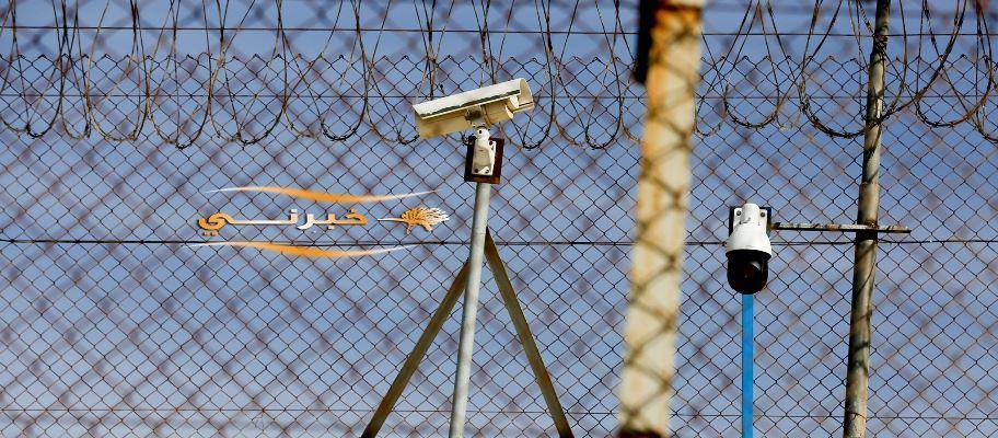 زيارة نزلاء السجون طيلة ايام العيد