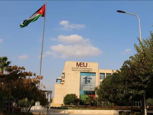 فريق جامعة الشرق الأوسط (نعد القادة) يتأهل للمرحلة الثانية بمسابقة (ض)