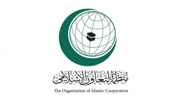 بطلب سعودي .. اجتماع للتعاون الاسلامي الأحد