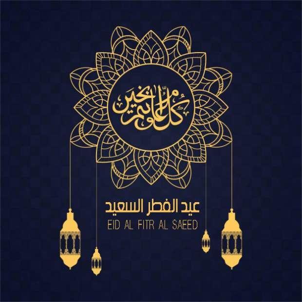 دول تحتفل بعيد الفطر اليوم الجمعة.. تعرف إليها
