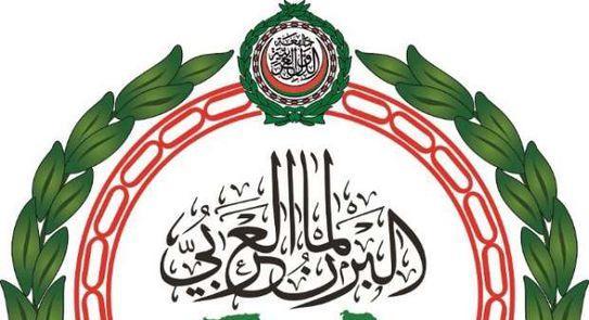 البرلمان العربي يشيد بدور الاردن لمساعدة فلسطين