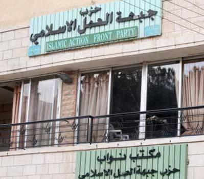 العمل الإسلامي يحيي هبة الشعب الأردني انتصارا لفلسطين