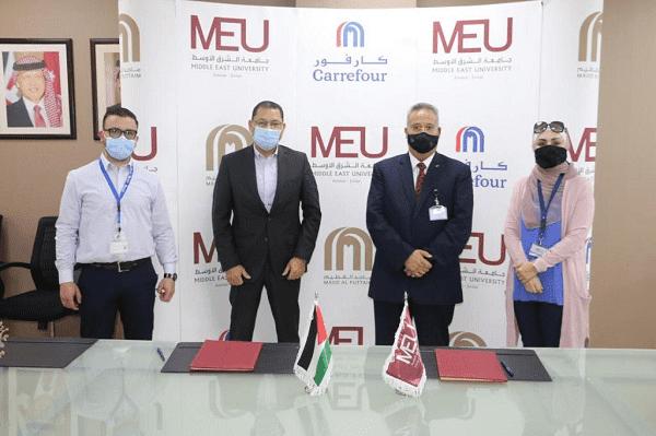 جامعة الشرق الأوسط توقع اتفاقية تعاون مع شركة كارفور