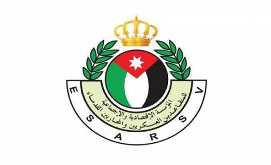 الغنميين مديرا لمؤسسة المتقاعدين العسكريين