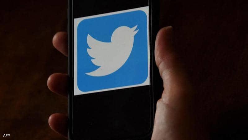 تحذير.. خدمات تويتر لن تبقى مجانية بعد الآن