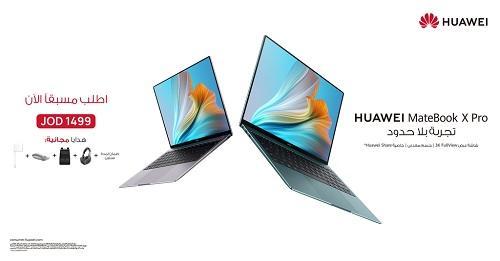 حاسوب HUAWEI MateBook X Pro 2021 الشخصي متاح للطلب في الأردن