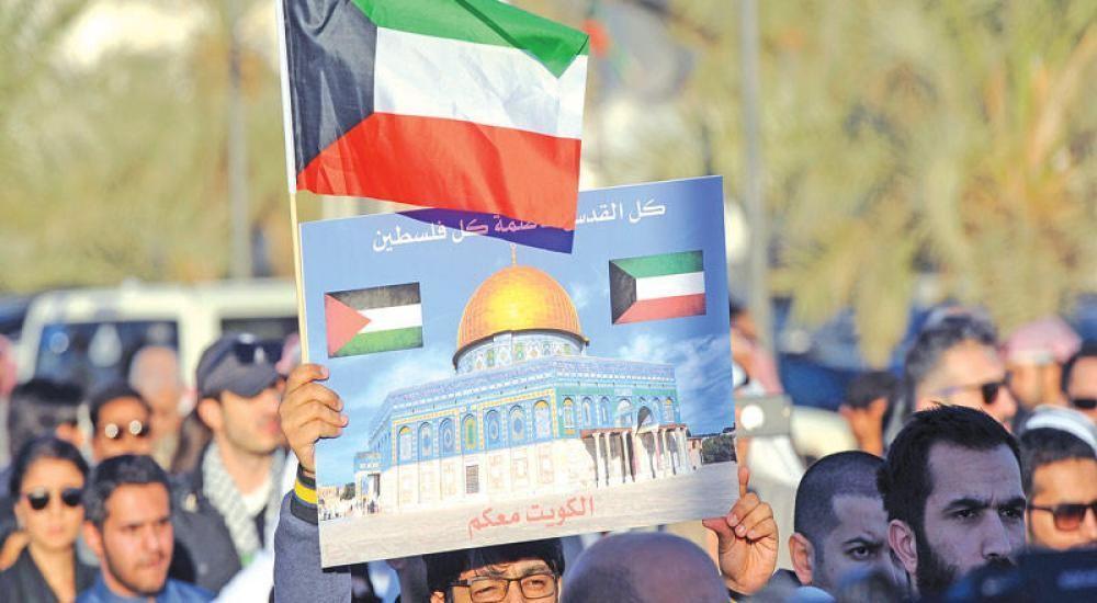الكويت : فصل معلّمة أمريكية أيّدت الاحتلال الإسرائيلي